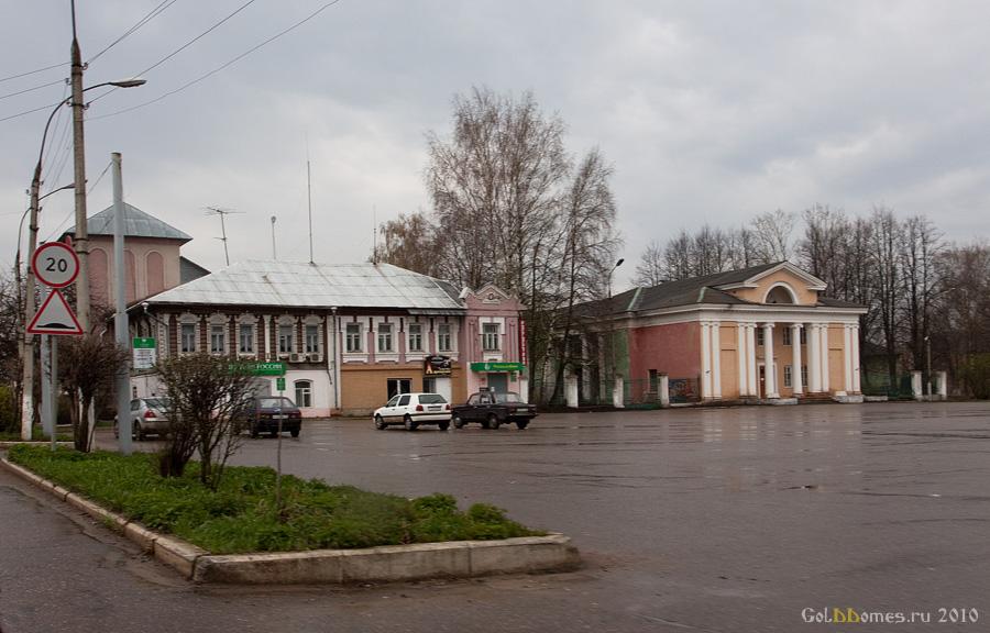 основным город гаврилов ям ярославской области говорилось