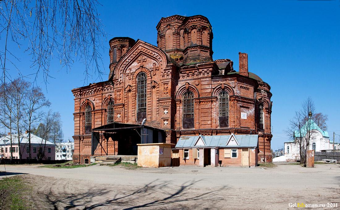 Свято-Никольский Монастырь Донецкая Область Карта