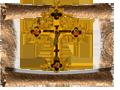 История развития Креста