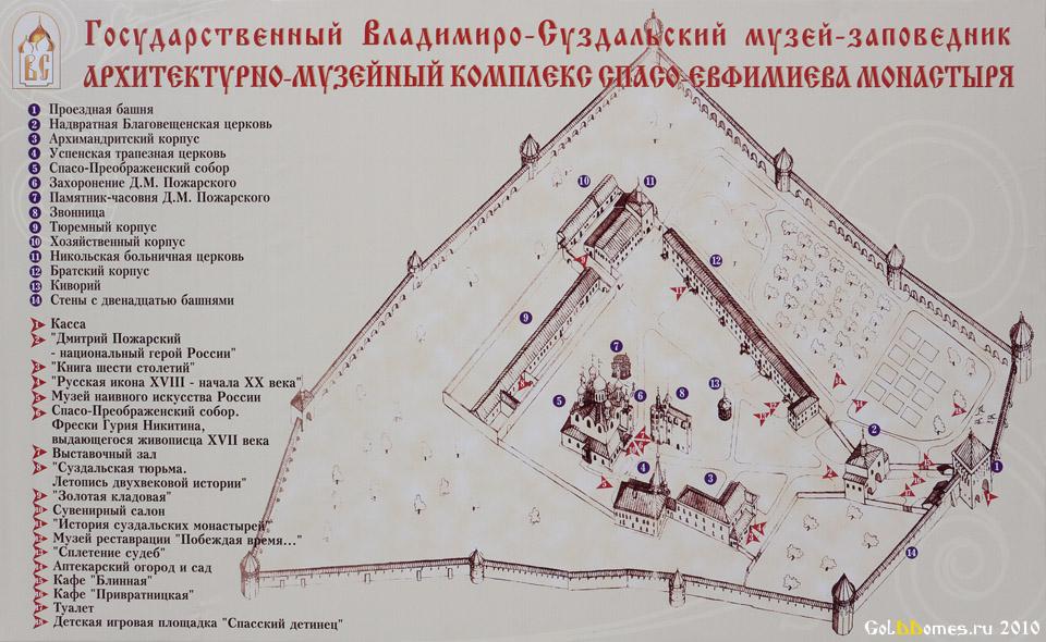 Смотреть на карте: Googlemap
